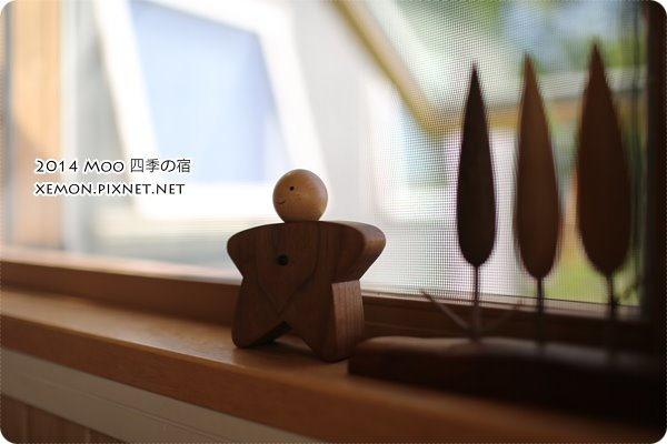 四季の宿DAY2-02