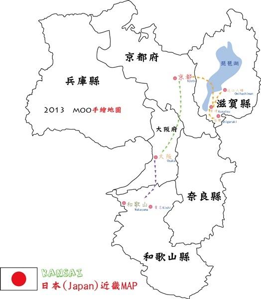 2013 日本關西行程圖