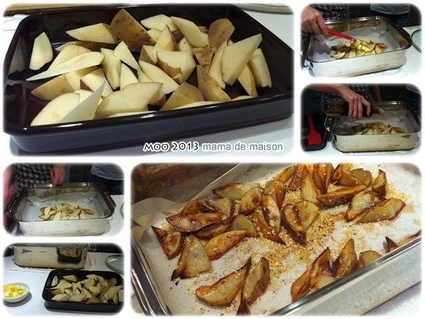香烤帶皮馬鈴薯塊