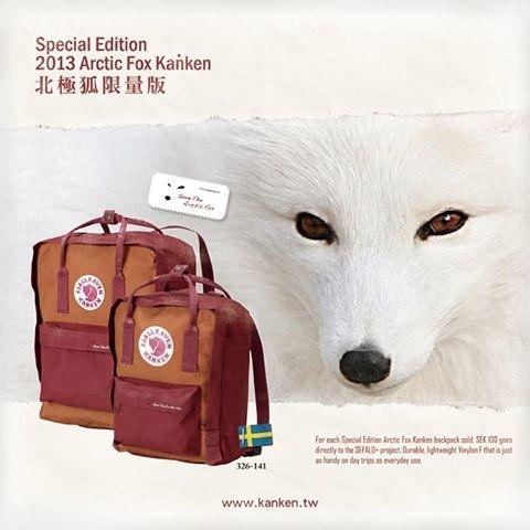Kånken 北極狐限量版