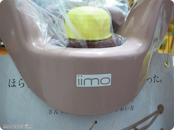 iimo三輪車(折疊)