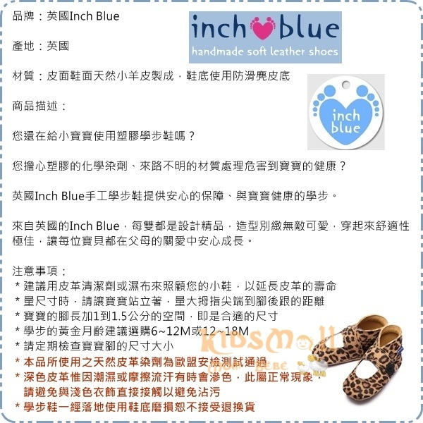 inch blue1