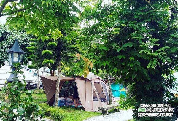 雲景咖啡露營區
