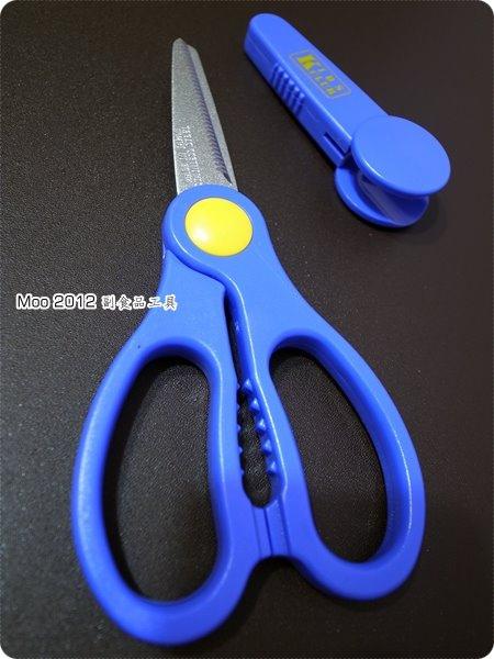 阿卡將隨身型料理食物剪刀-藍色