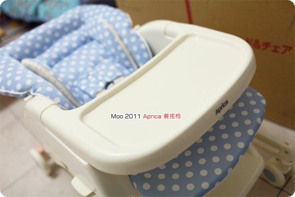 Aprica Memyu DX589-1