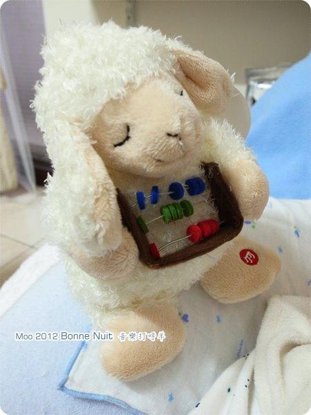 Bonne Nuit 音樂打呼羊-1