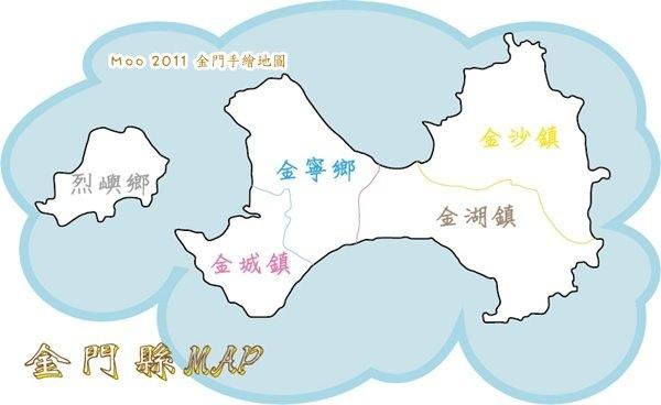 金門行程-地圖
