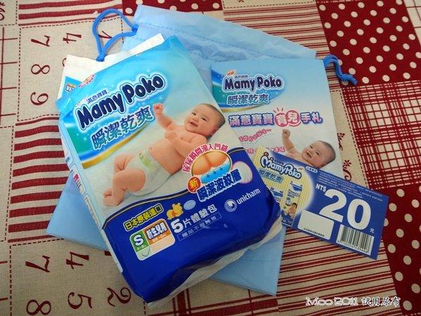 滿意寶寶尿布-2