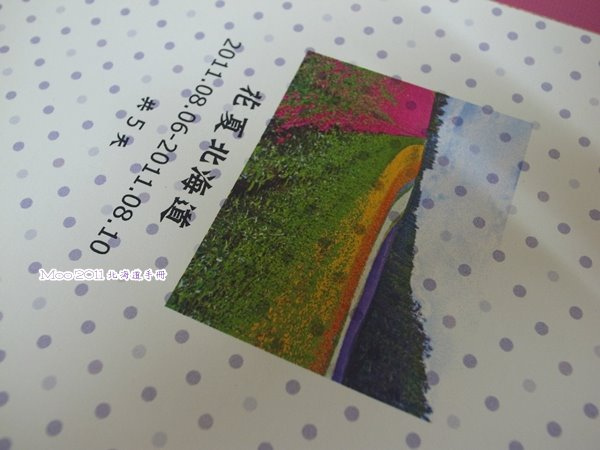 日本 北海道手冊-2