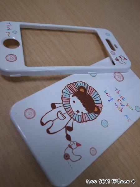 iPhone 幸福日光-1