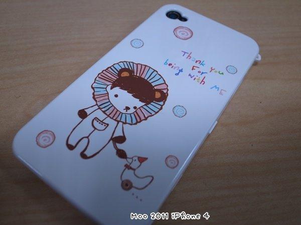 iPhone 幸福日光-3