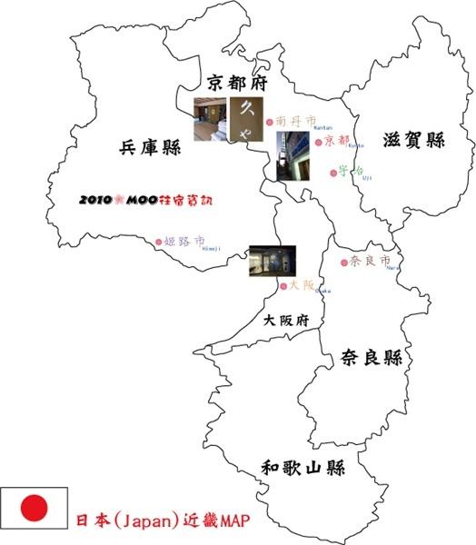 住宿地圖表