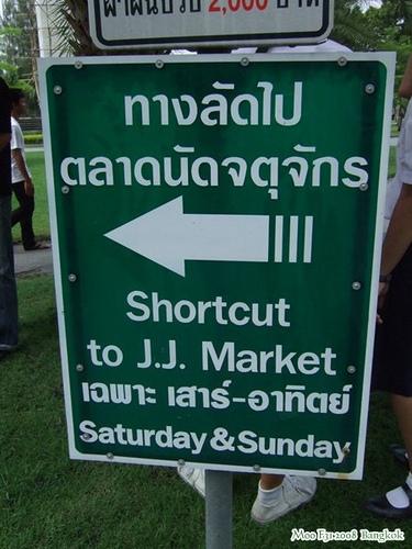 Jatujak Weekend Market-15