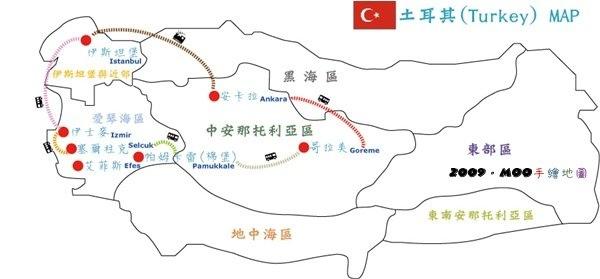 土耳其手繪地圖