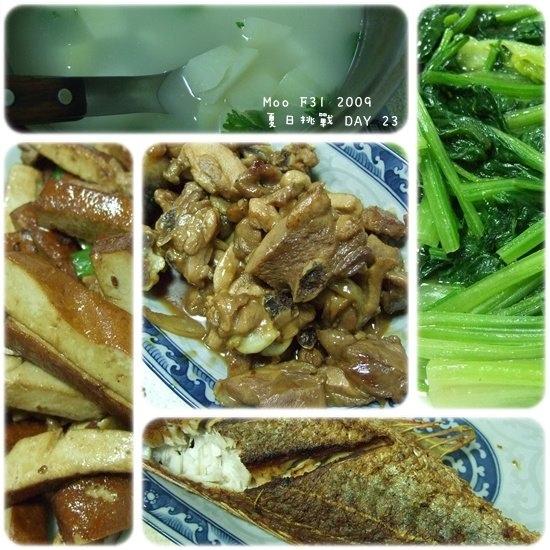 夏日大挑戰 day23-食物
