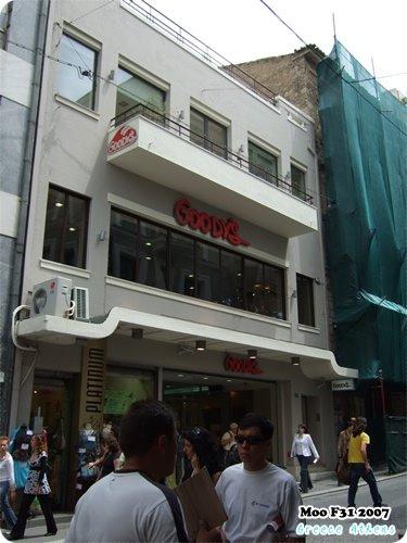 Goody's-9