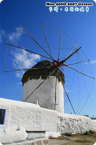 卡特.米利的風車-3