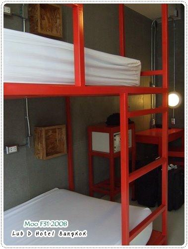 Lub d Hotel-床(2)