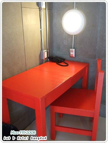 Lub d Hotel-桌椅