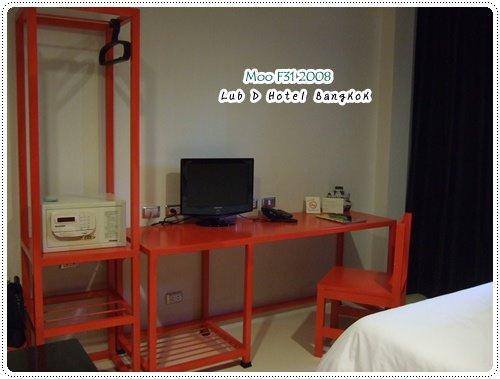 Lub d Hotel-電視與保險箱
