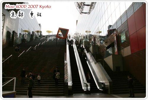 京都車站-2