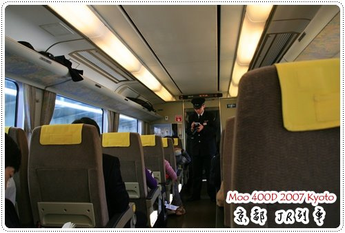 JR列車-1