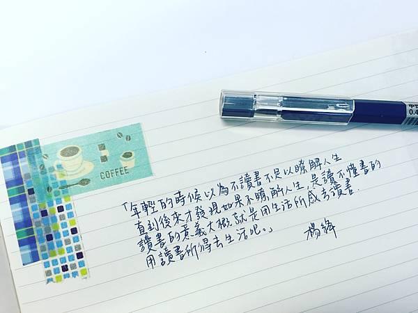 IMG_5722.JPG