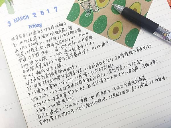 IMG_5742.JPG