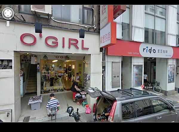 Ogirl.JPG