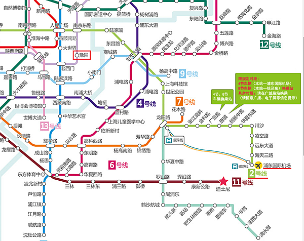 浦東-豫園-東方商旅.png