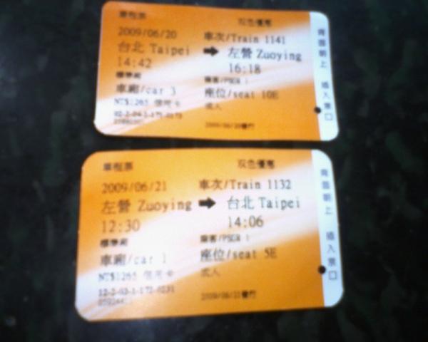 高鐵.JPG