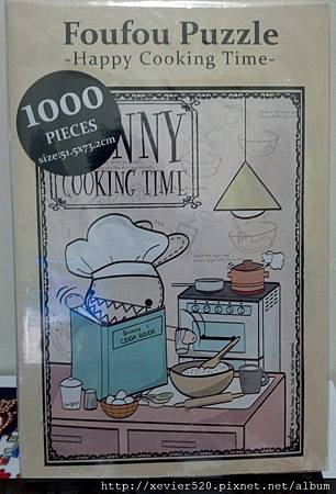 1000-Foufou-Happy cooking Time