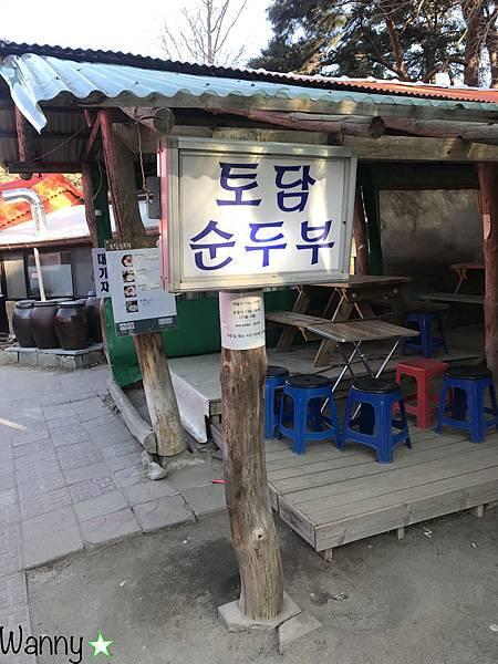 豆腐店-3.jpg