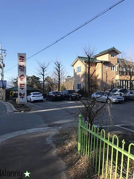 豆腐店-1.jpg