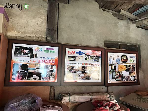 豆腐店-8.jpg