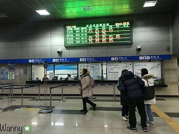 車站-3.jpg