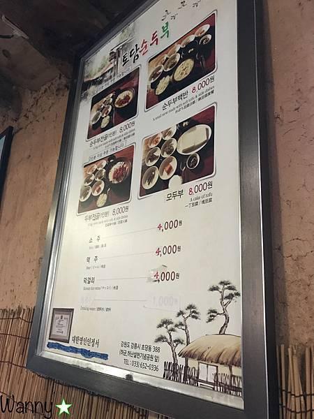 豆腐店-6.jpg
