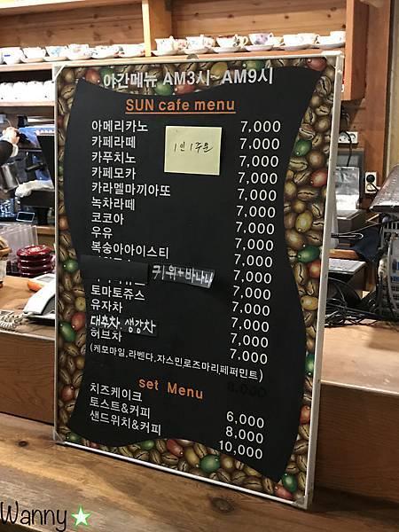 咖啡廳-2.jpg