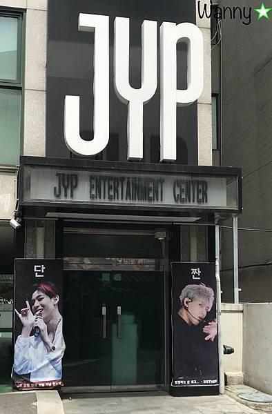 0505 JYPE Bam 生日應援.jpg