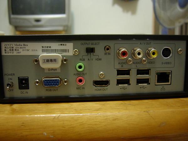 SANY0031