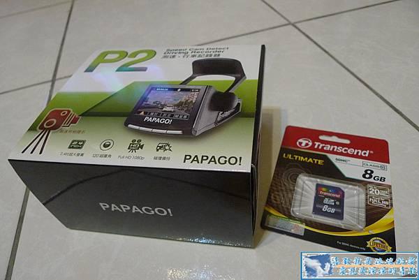 P1070532.JPG