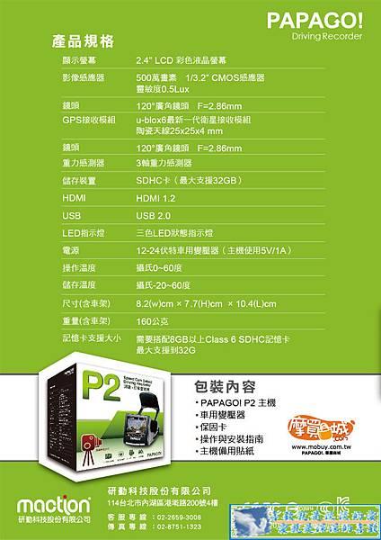 AEAC20-A58962905000_4e940c0da6453.jpg