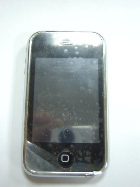 SANY0543.JPG