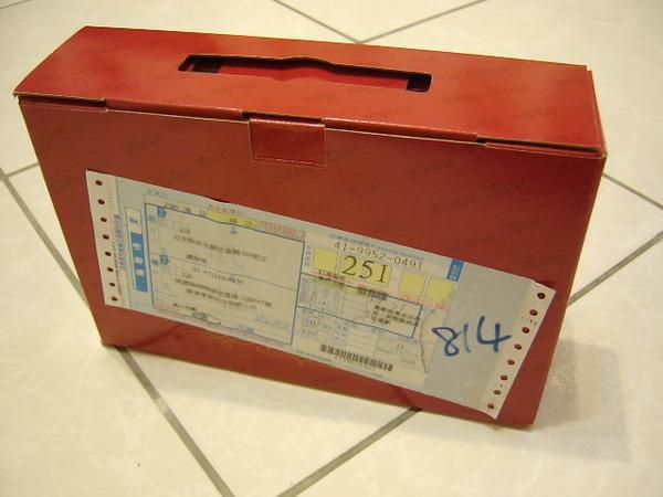SANY0105.JPG