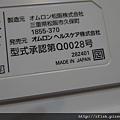 P1020660.JPG