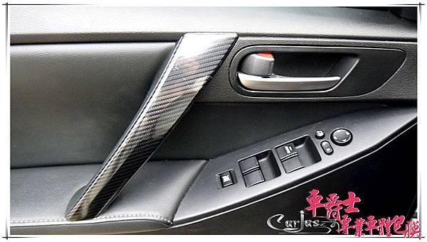 二代 MAZDA3 全內裝飾板 高亮5D卡夢 貼膜