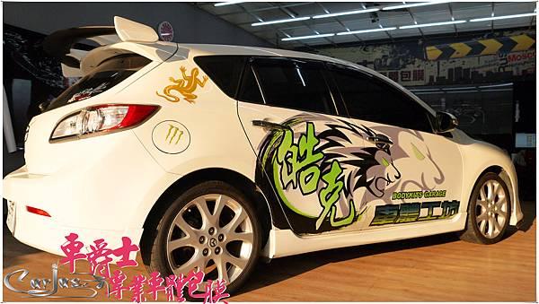 二代 MAZDA3 馬三 皓克車體工坊 車體廣告 車身彩貼 前檔貼