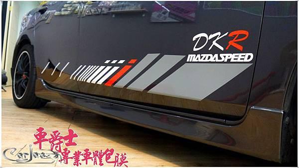 二代MAZDA3 客製化車身彩貼