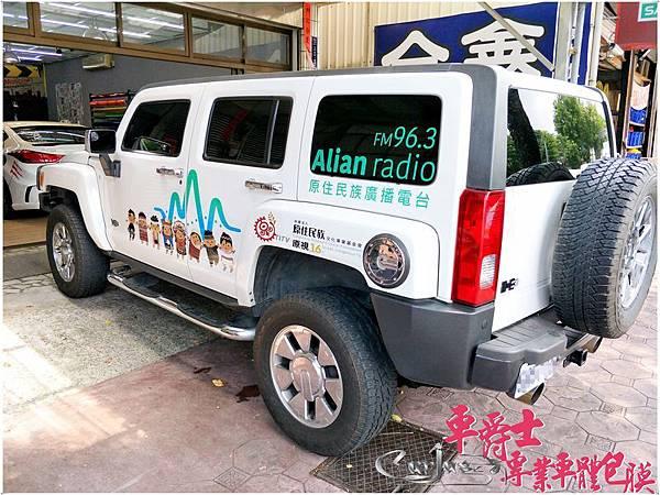 原住民廣播電台車體廣告車身彩貼