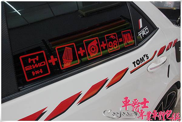 TOYOTA ALTIS 客製化車身腰線、前檔貼、牌框貼、車身彩貼